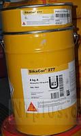 Эпоксидное вяжущее для стяжек по бетону и стали, SikaCor 277  (A +B) /10 кг