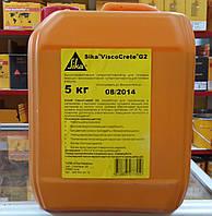 Пластификатор для гипсовых вяжущих для получения качественного,плотного гипса Sika ViscoCrete-G2  (5кг)