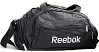Спортивная сумка Reebok. Сумка в дорогу. Большая дорожная сумка. Сумка Reebok