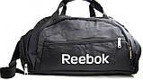 Спортивная сумка Reebok. Сумка в дорогу. Большая дорожная сумка. Сумка Reebok, фото 2