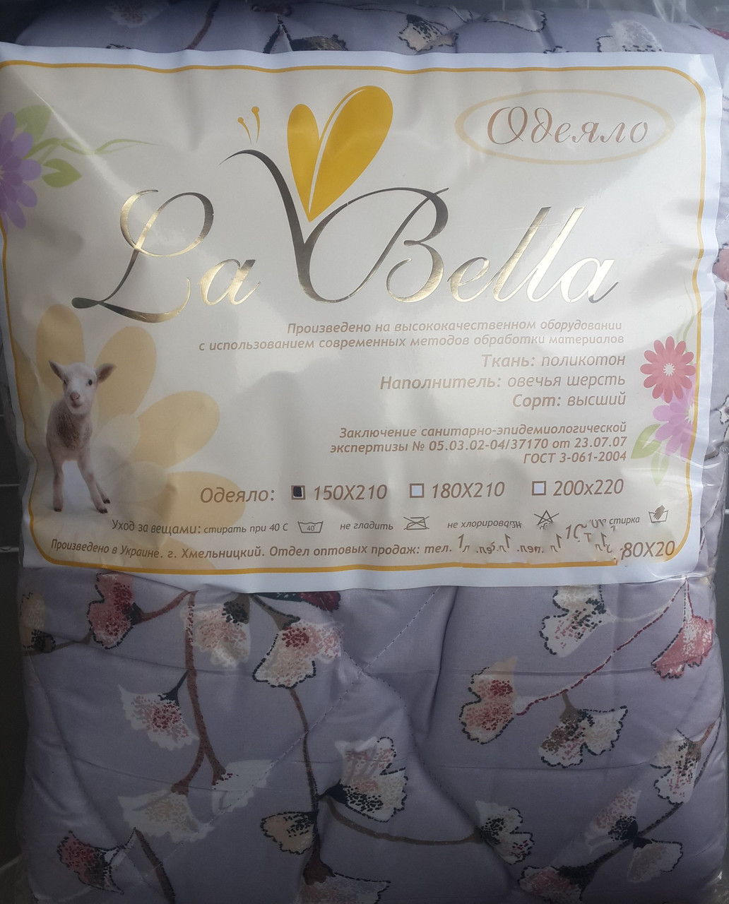 Одеяло полуторное на овчине La Bella по цене производителя