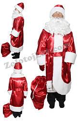 Детский костюм Деда Мороза рост 110
