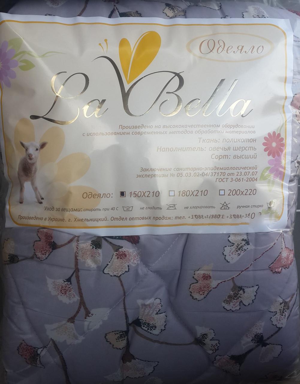 Качественное одеяло с овечьей шерсти полуторное La Bella в асортименте
