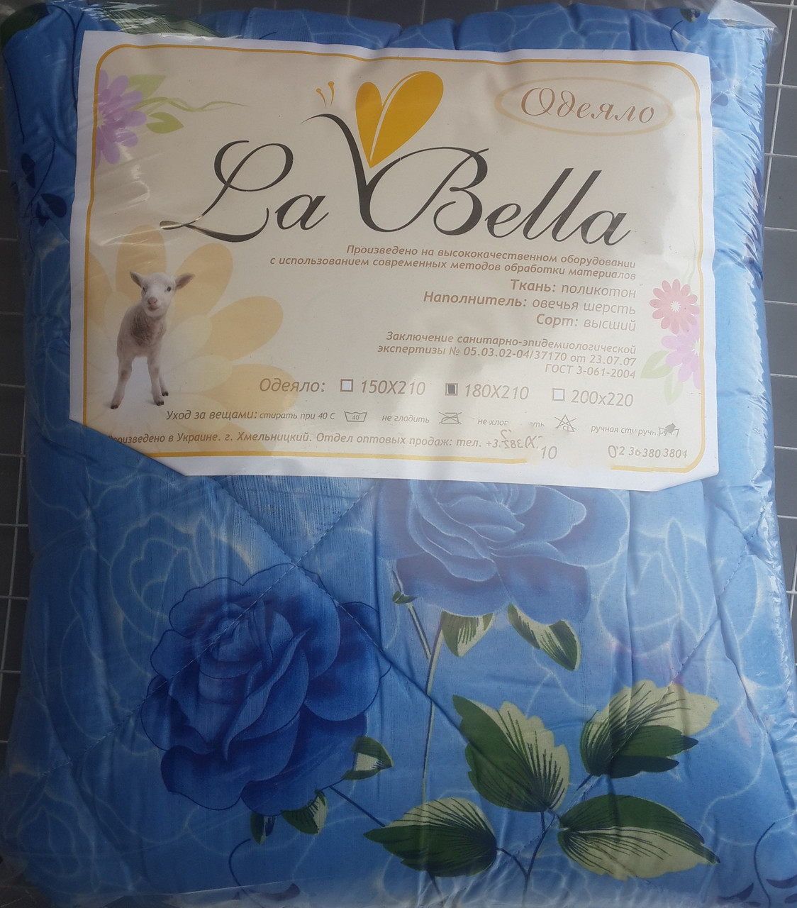 Теплое одеяло на овчине полуторное La Bella в асортименте