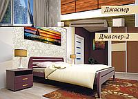 Деревянная кровать Джаспер-2 Мебельсон