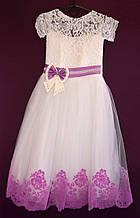 Платье бальное детское Бантик 5-6 лет