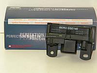 Реле свечей накала на Мерседес Спринтер 2.3D/2.2CDI 1995-2006 BERU (Германия) GSE140