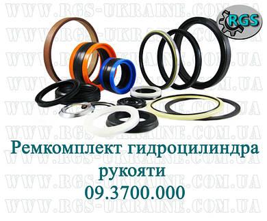Ремкомплект гидроцилиндра рукояти ЭОВ-4421, 09.3700.000