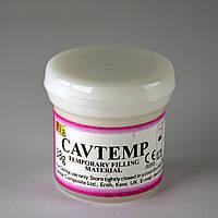 Временный пломбировочный материал Кавтемп (Cavtemp)  38 г производства DCL (Великобритания)