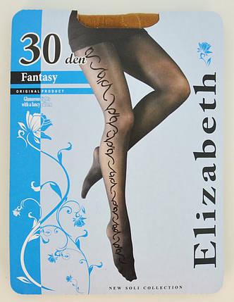 Колготки «Elizabeth» 30 den fantasy Visone р.3 (Арт. 00125/015), фото 2