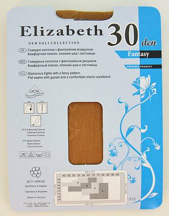 Колготки Elizabeth 30 den. fantasy Nero р.5 (00125/015) | 5 шт., фото 2