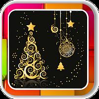 Подарок новогодний Елка - новогодние украшения