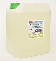 Универсальное средство от неприятных запахов OdorGone Professional (Одоргон) (10л)