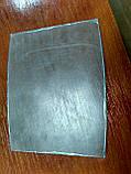 Стекло поликарбонат  полукруглое для WH7401, 8512 (слюда), фото 2
