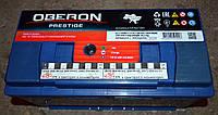 Аккумулятор 6СТ-100 А1 (ток 850) (35х17х20)