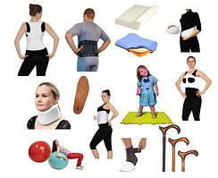 Ортопедические, лечебно-реабилитационные изделия и приборы