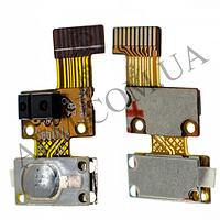 Шлейф (Flat cable) Lenovo S720 с кнопкой включения и датчиком приближения