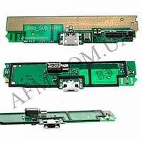 Шлейф (Flat cable) Lenovo S890 с разъемом зарядки,   микрофоном,   виброзвонком