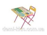Комплект детской складной мебели №1 «Глобус» синий . Купить столик Дэми в Киеве
