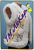 Безрукавка закарпатская из овчины, фото 2
