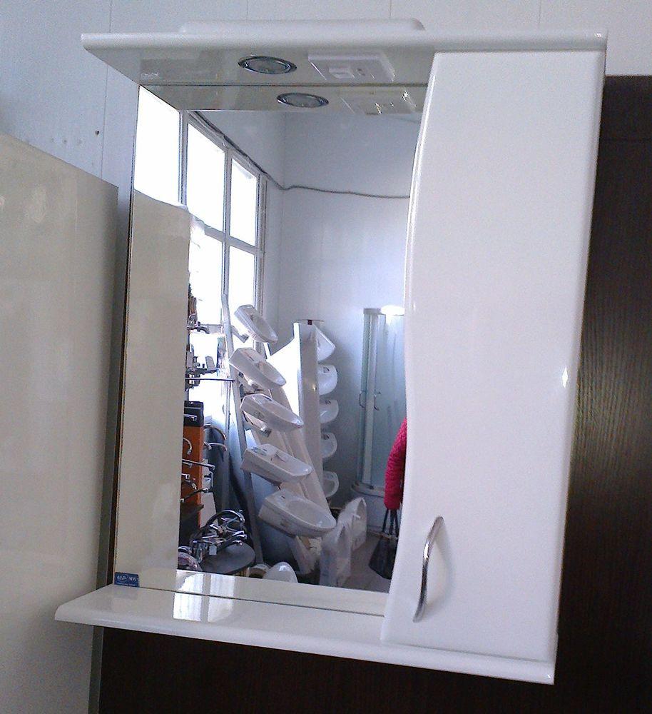 Зеркало Z01 Стандарт-65 белое (655*167*703) правое с подсветкой, ТМ Николь