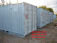 Морские контейнера 20 футов в наличии