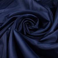 Ткань Подкладка Темно - синяя
