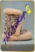 Тапочки угги из натуральной  шерсти