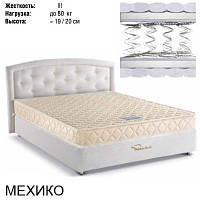 Матрас Мехико 180х200х19  (MatroLuxe) bonnel