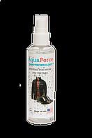 100 % ОРИГИНАЛ Гидрофобное средство - AquaForce Ваша одежда и обувь всегда в идеале.