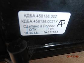 Дополнительный отопитель салонов и кабин КДБА 454.138, фото 3