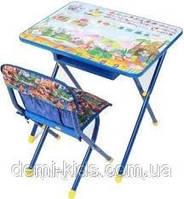 Комплект детской складной мебели №3 «Лимпопо», цвет синий. Купить парту Дэми в Киеве