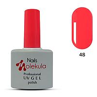 №48 кораллово-морковный