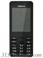 Копия Nokia N206. .Оптом! В наличии! Украина! Лучшая цена!, фото 1
