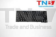 Клавиатура Acer Aspire One  A110 A150 D150 D210 D250 P531 ZG5 eMachines eM250 черная  RU/US