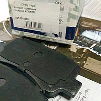 Колодки тормозные передние Chery Kimo/ Jaggi Konner  S21-3501080-konner