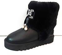 Угги женские Ugg Original мини кожаные черные с мехом Ug0032