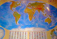 Плакат Карта мира Физическая М1:32 110*77 см Украина