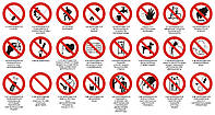Знаки и плакаты безопасности
