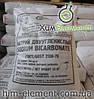 Пищевая сода (бикарбонат натрия)