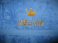 Оригинальный подарок - полотенце с вышивкой