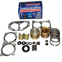 5320-3509509-02 Р/к компрессора 2-х цилиндрового (полный) Р2 КамАЗ, МАЗ, ЗиЛ, Т-150