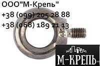 Рым-болт М10 по DIN 580, ГОСТ 4751-73 нержавейка А2/А4