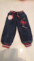 Джинсовые брюки для девочки, теплые, оптом.