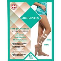 Гольфы женские SOLOVENTEX 1 класс компрессии (18-21 мм рт.ст.) (80 Den)