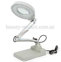 Настольная лампа с подсветкой Quick 228BL (3 диоптрии)