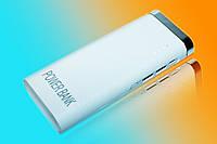 Универсальное портативное зарядное устройство Power Bank FS005 25000 mAh