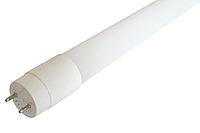 Светодиодная лампа Т8 LL 18W(6100K), качественный пластик, 120 см