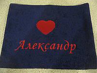 Оригинальный подарок - полотенце с именной вышивкой