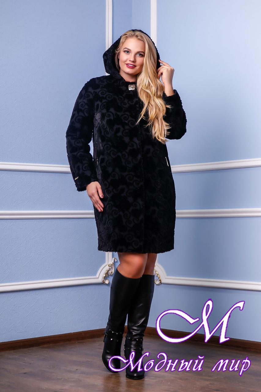 Женское утепленное демисезонное пальто р. 44-60 арт. 981 у Kelly-PL Тон 1